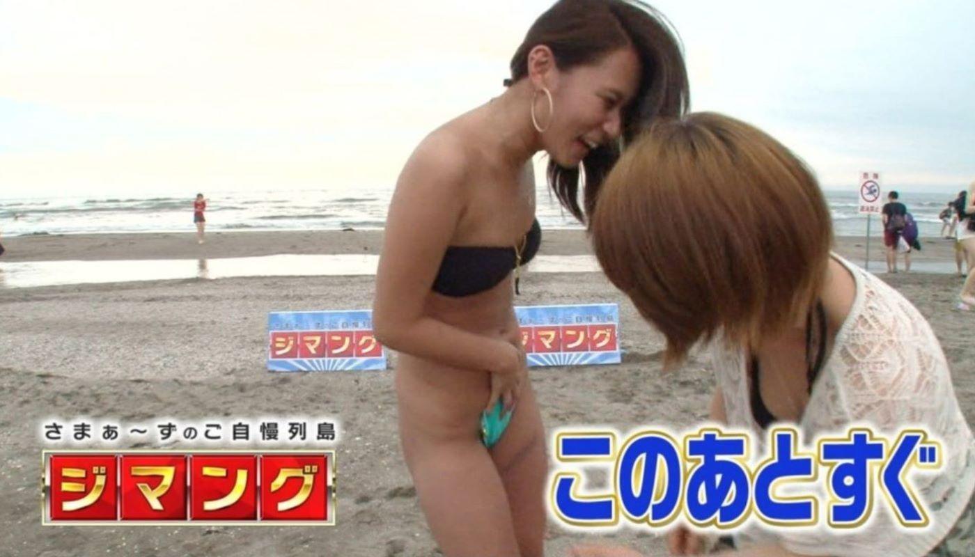 テレビ ハプニング画像 12