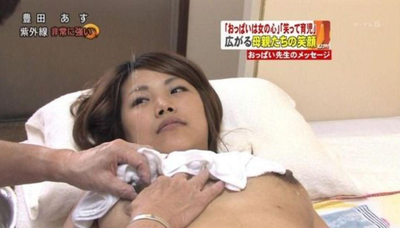 テレビ ハプニング画像 54