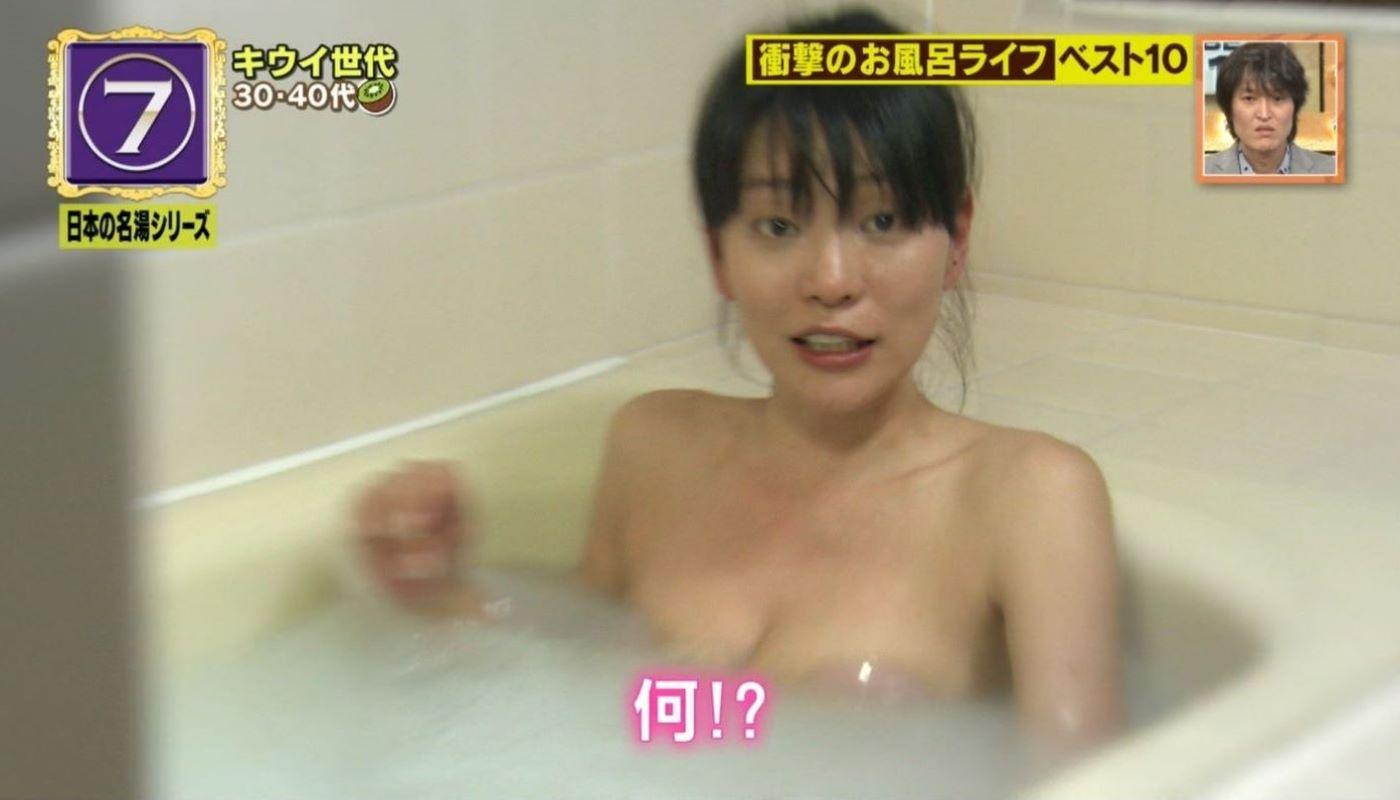テレビ ハプニング画像 60