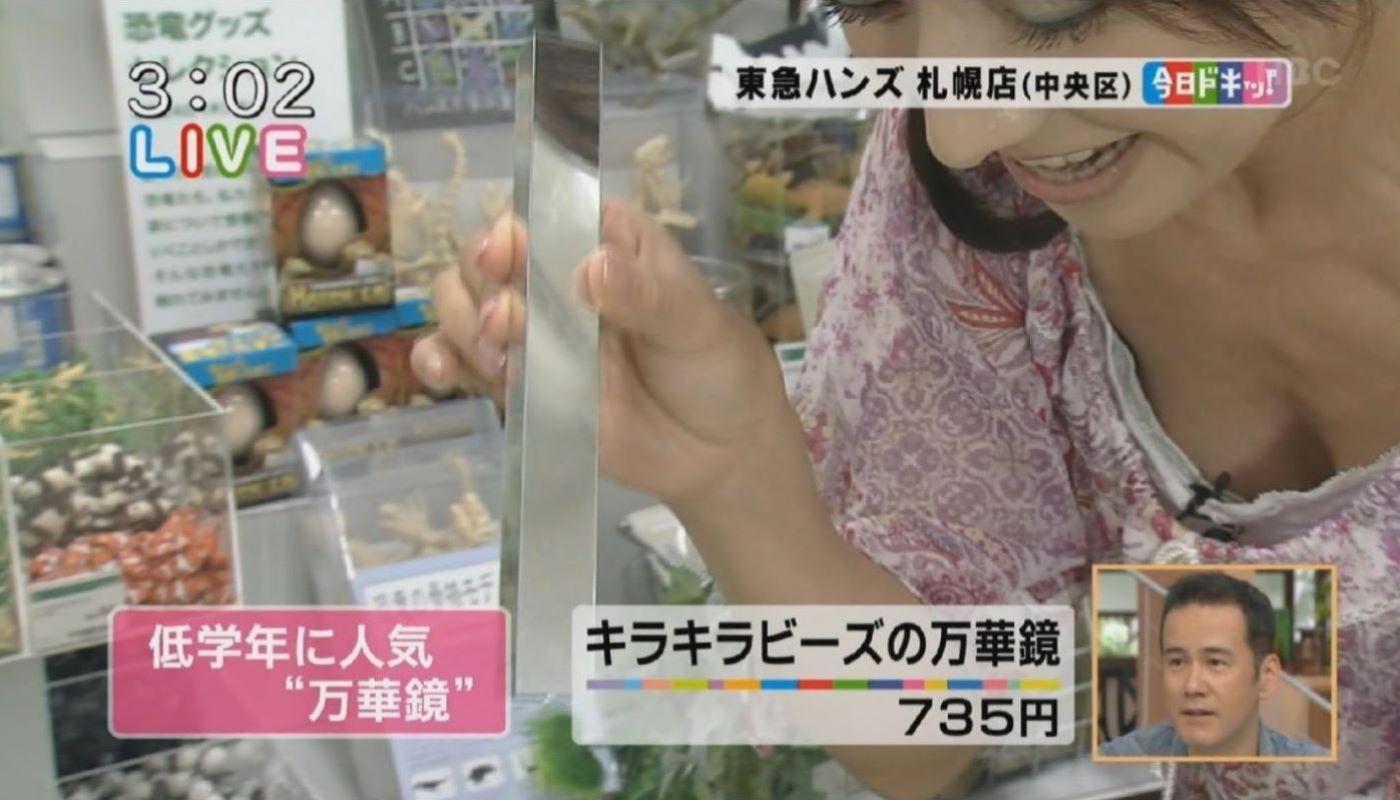 テレビの胸チラ画像 7