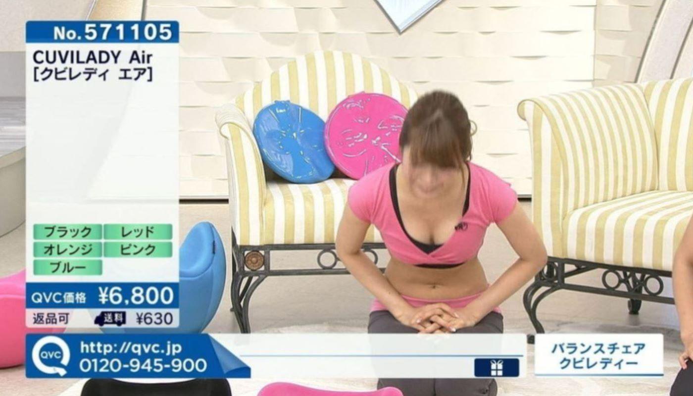 テレビの胸チラ画像 9