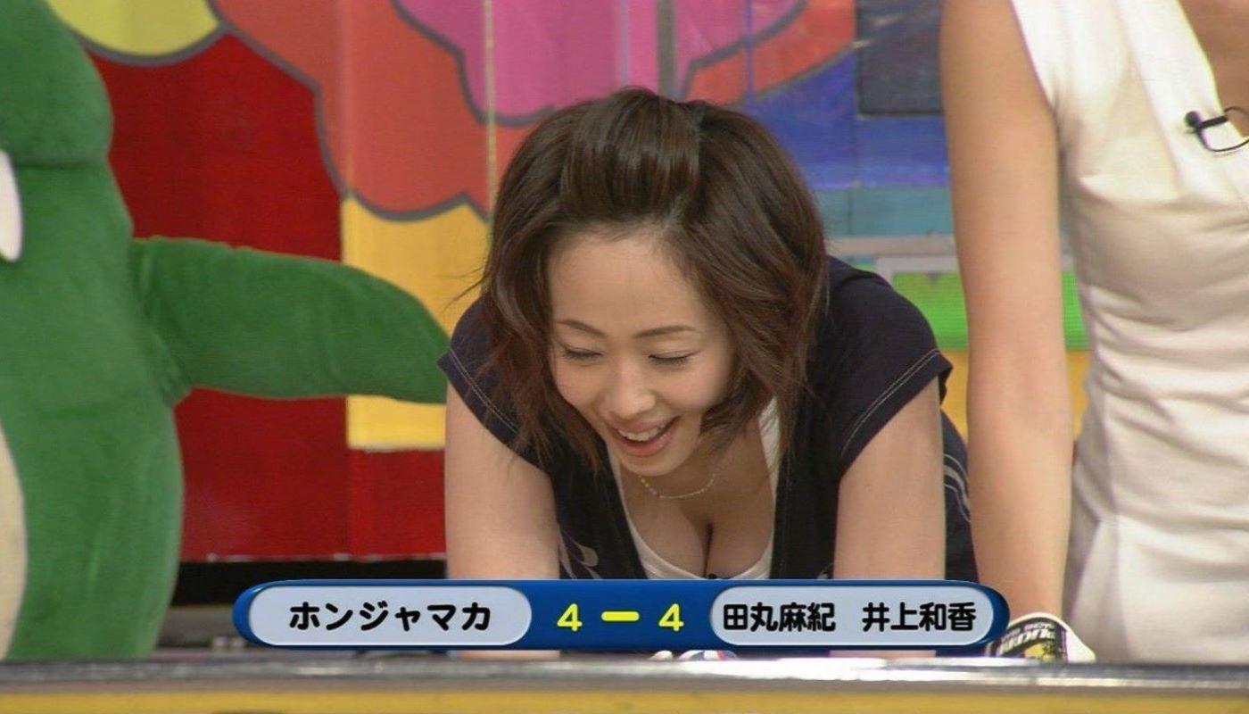 テレビの胸チラ画像 28