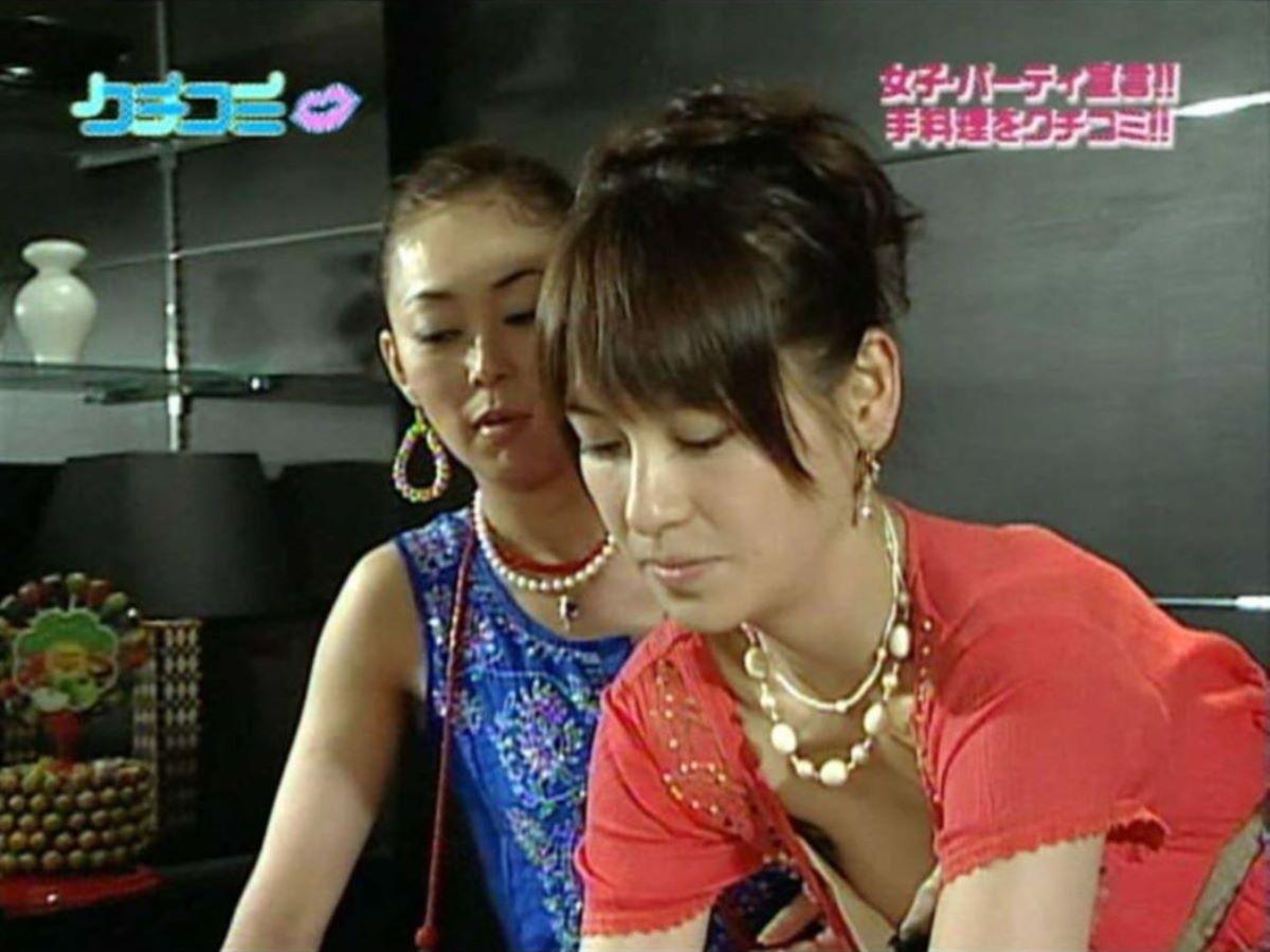 テレビの胸チラ画像 33