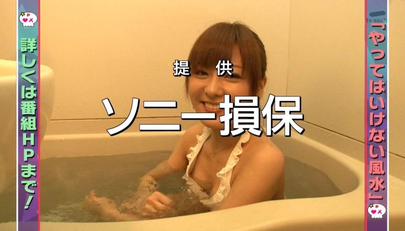テレビの胸チラ画像 34