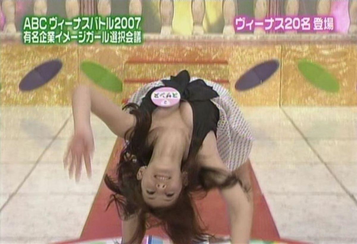 テレビの胸チラ画像 51