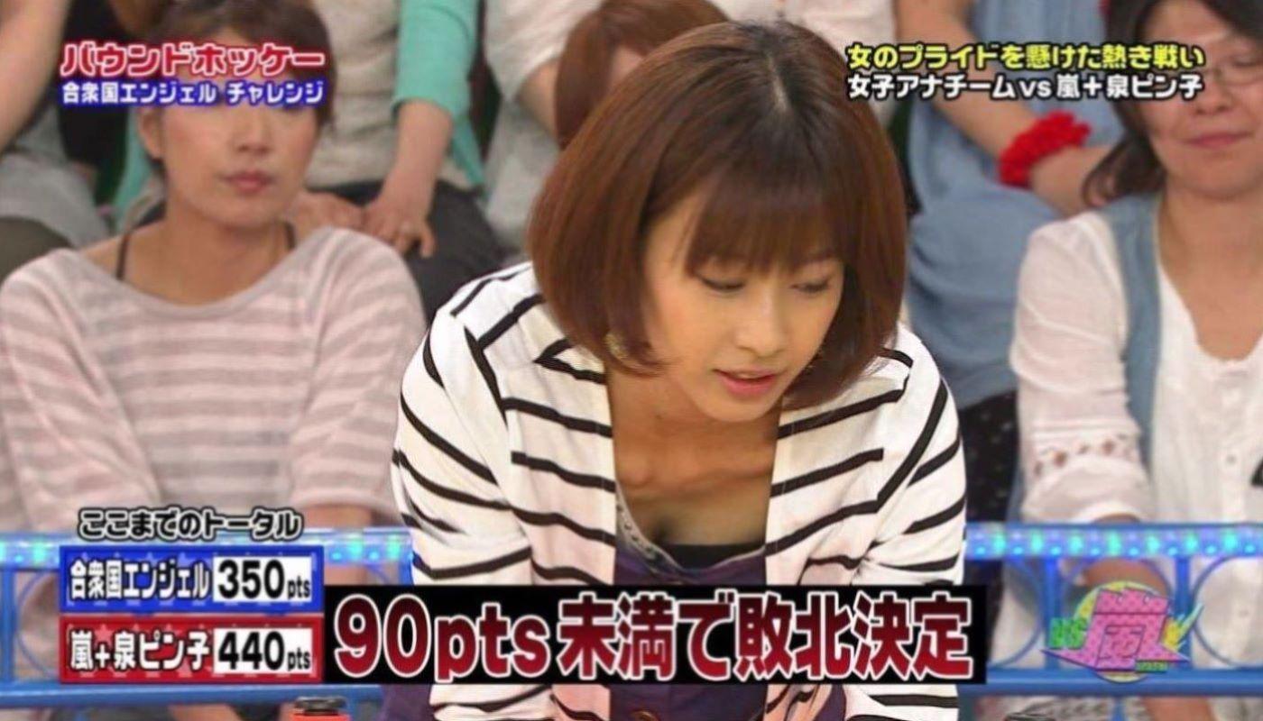 テレビの胸チラ画像 92