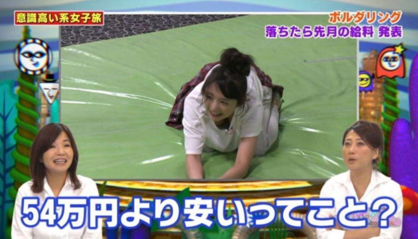 テレビの胸チラ画像 106