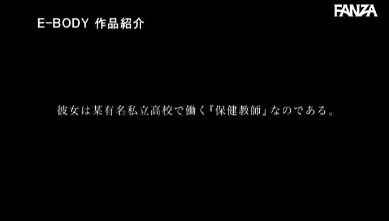 神乳女教師 朝倉桃菜 全力ピストン画像 16
