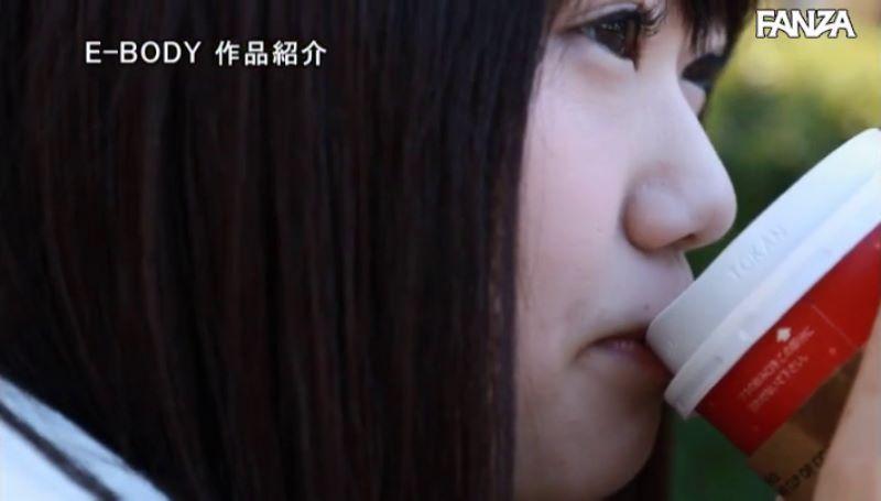 田舎娘 須崎まどか セックス画像 23
