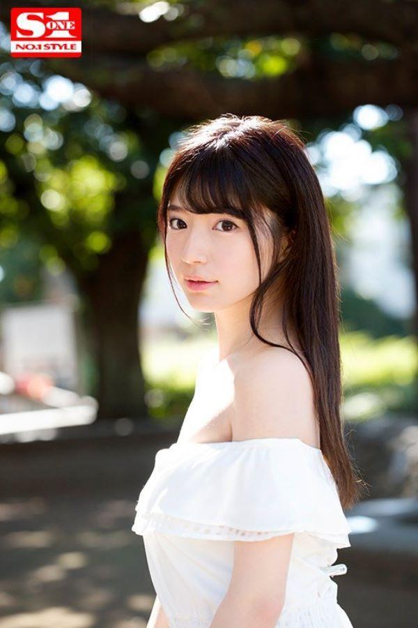 桜羽のどか セックス画像 3