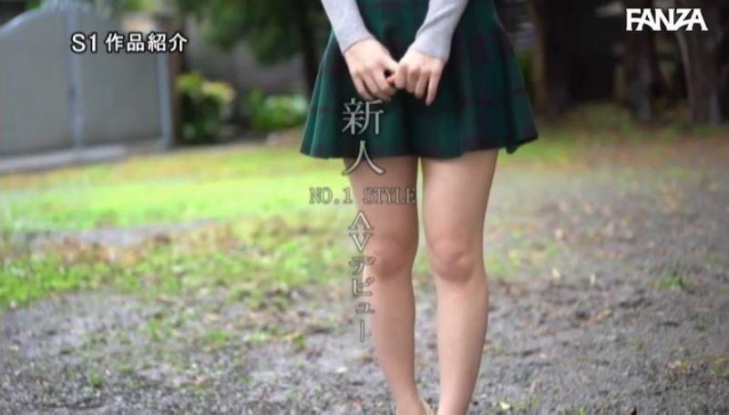 桜羽のどか セックス画像 14