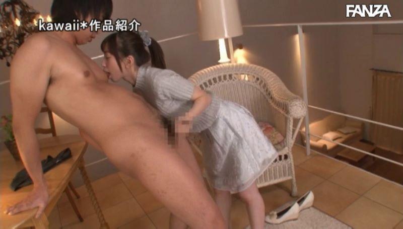 ちっちゃい専門学生 冬愛ことね セックス画像 29