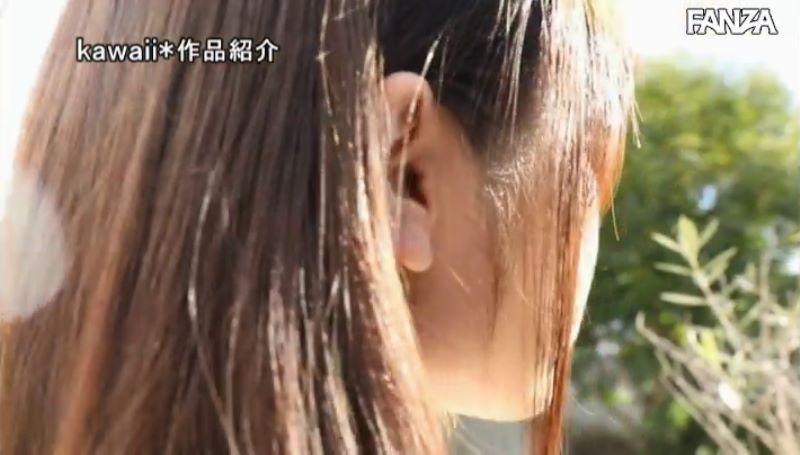 元アイドル 柏木まい イキ潮お漏らし画像 16
