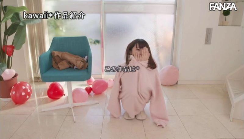 AAカップ美少女 清野雫 セックス画像 14