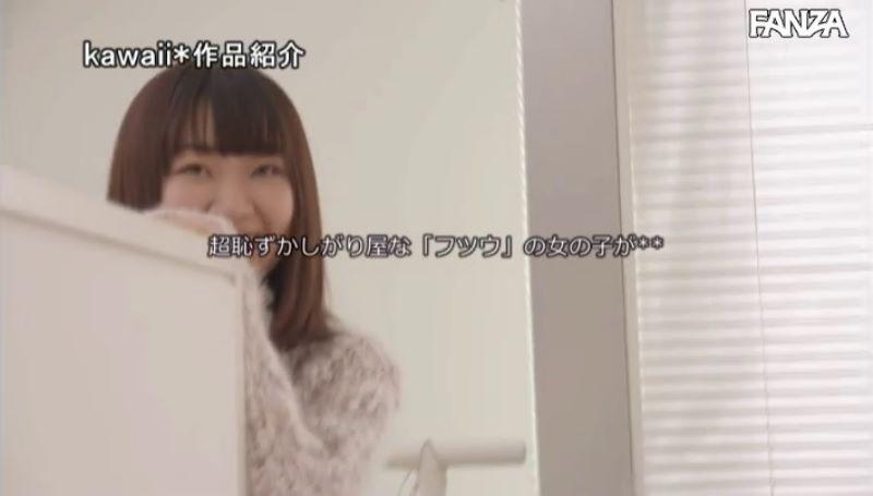 AAカップ美少女 清野雫 セックス画像 17