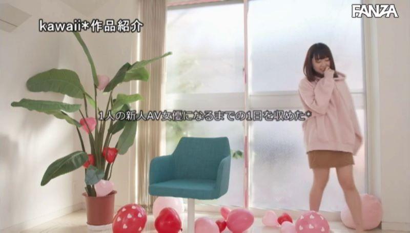 AAカップ美少女 清野雫 セックス画像 18