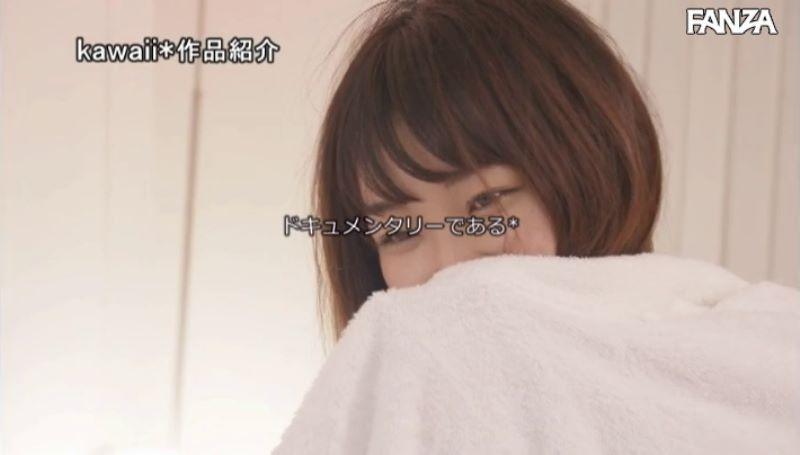 AAカップ美少女 清野雫 セックス画像 19