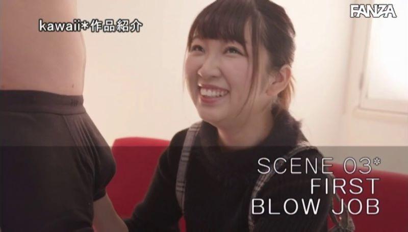 AAカップ美少女 清野雫 セックス画像 32