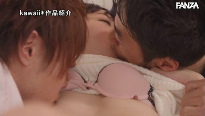 AAカップ美少女 清野雫 セックス画像 39