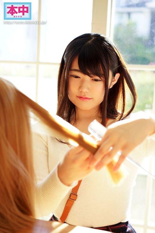 Gカップ美容師 須崎まどか セックス画像 2