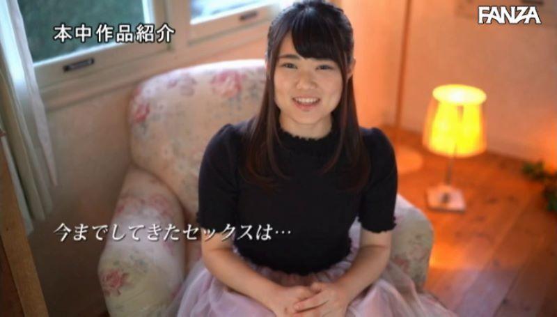 Gカップ美容師 須崎まどか セックス画像 25