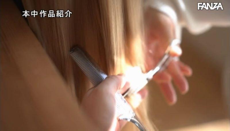 Gカップ美容師 須崎まどか セックス画像 31