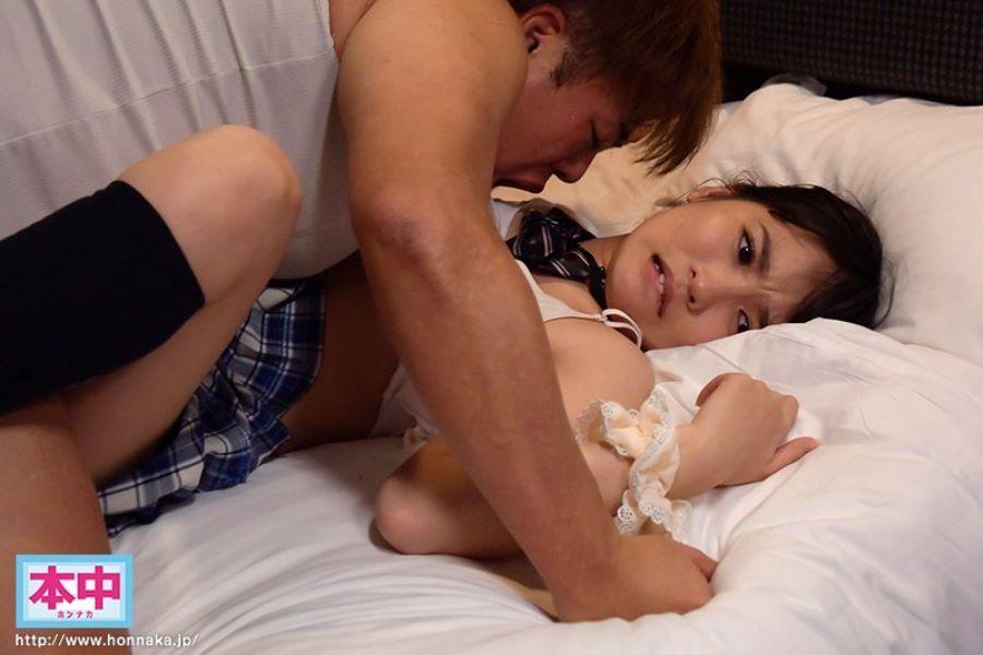 神待ち少女 枢木あおい セックス画像 9