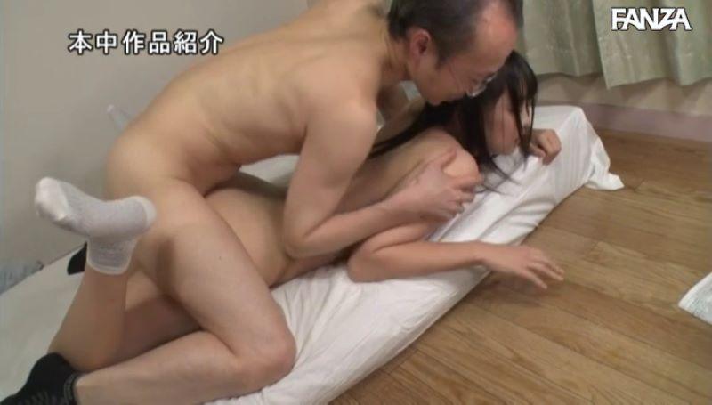 神待ち少女 枢木あおい セックス画像 45