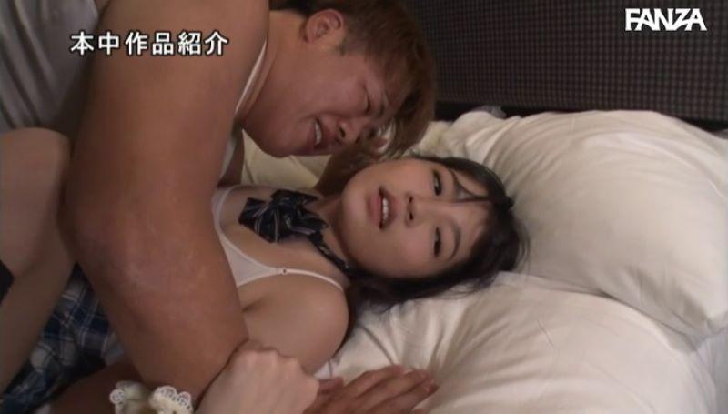 神待ち少女 枢木あおい セックス画像 53
