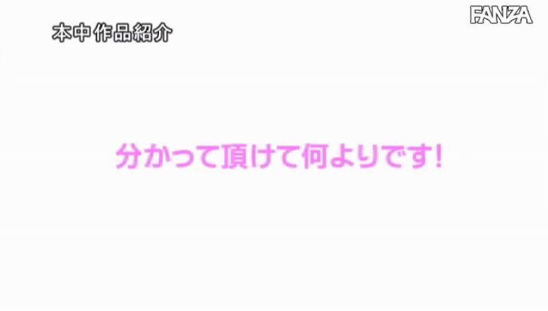 松本菜奈実 生挿入 セックス画像 22