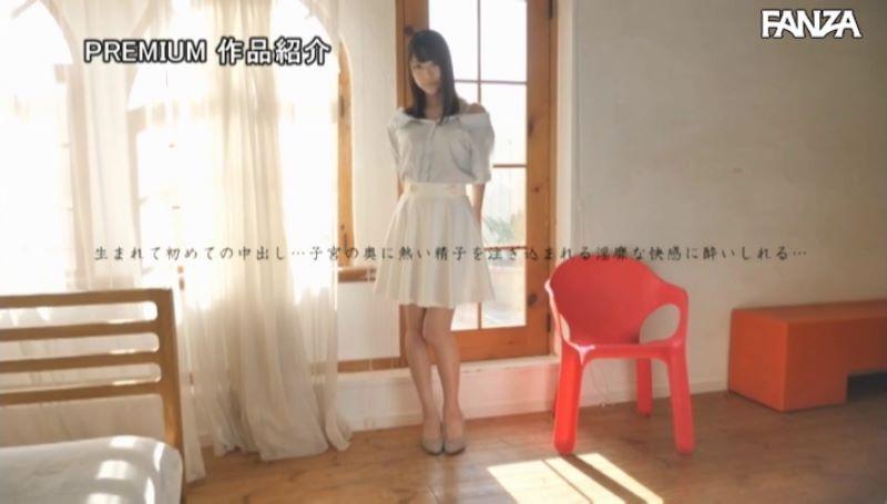 新井優香の子作りセックス画像 15