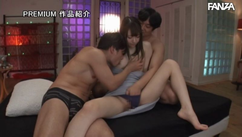 新井優香の子作りセックス画像 41