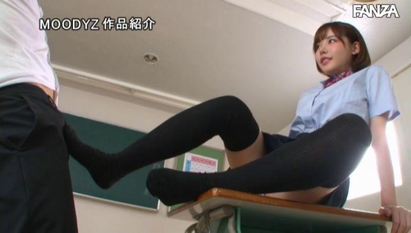 ニーハイ美少女 深田えいみ セックス画像 21