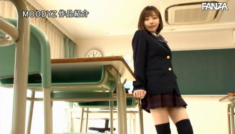 ニーハイ美少女 深田えいみ セックス画像 26