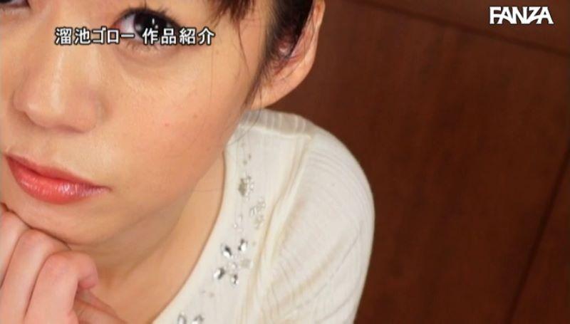 スイミングインストラクター 橋本優佳 セックス画像 12