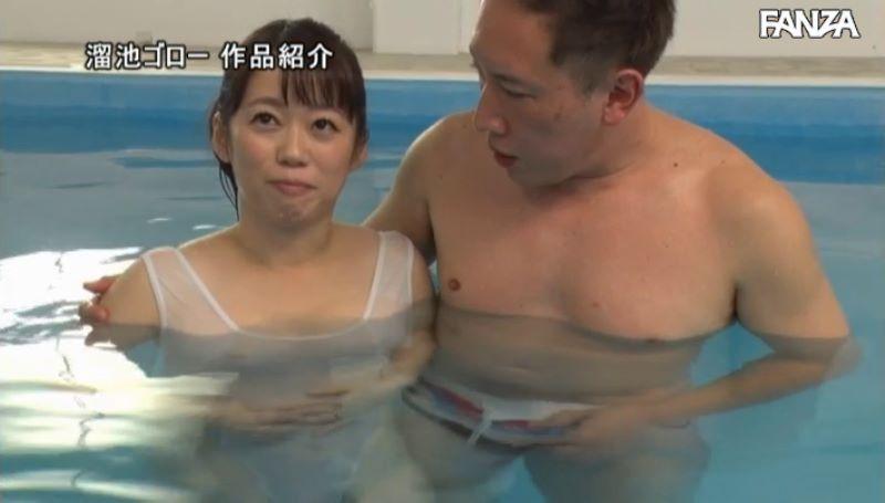スイミングインストラクター 橋本優佳 セックス画像 28