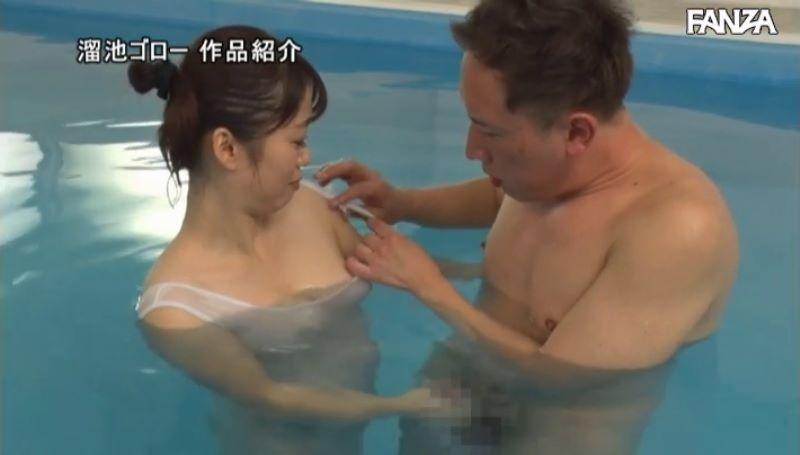 スイミングインストラクター 橋本優佳 セックス画像 31
