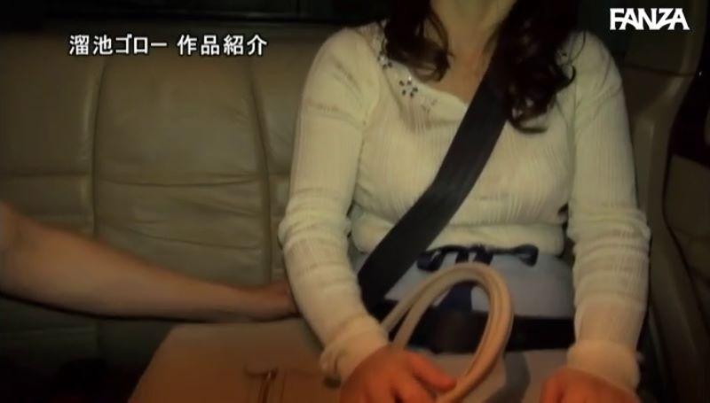 スイミングインストラクター 橋本優佳 セックス画像 37