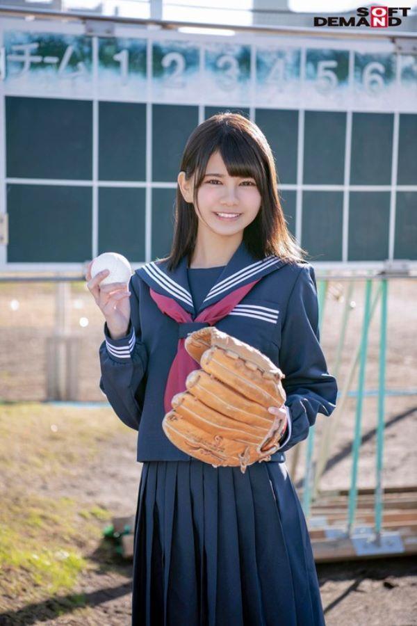 村田あず イギリス系ハーフの野球女子セックス画像