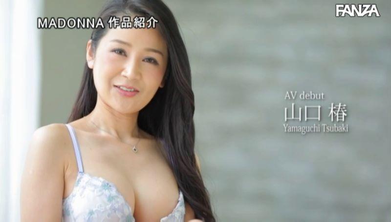 人妻熟女 山口椿 セックス画像 26