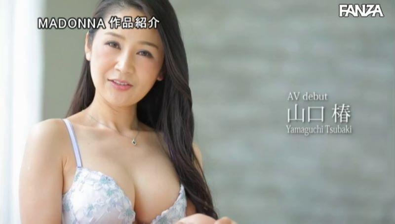 人妻熟女 山口椿 セックス画像 53