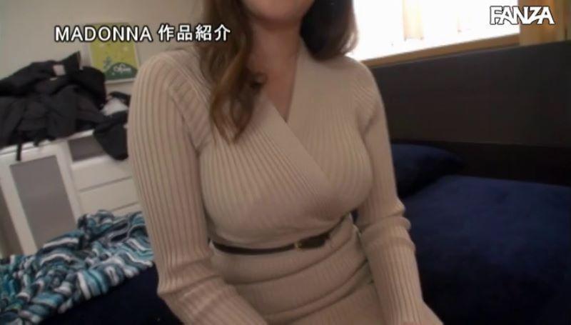 菅野真穂 中出し セックス画像 16