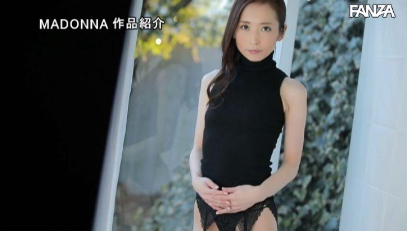 姉さん女房 美谷雪絵 セックス画像 20