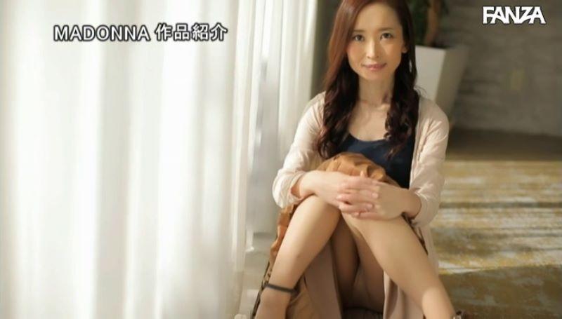 姉さん女房 美谷雪絵 セックス画像 22
