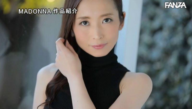 姉さん女房 美谷雪絵 セックス画像 25