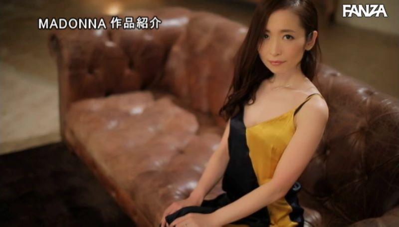 姉さん女房 美谷雪絵 セックス画像 26