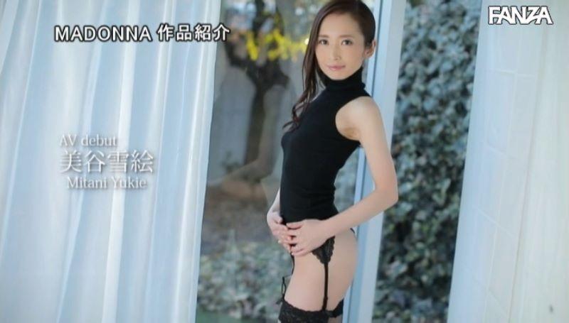 姉さん女房 美谷雪絵 セックス画像 27