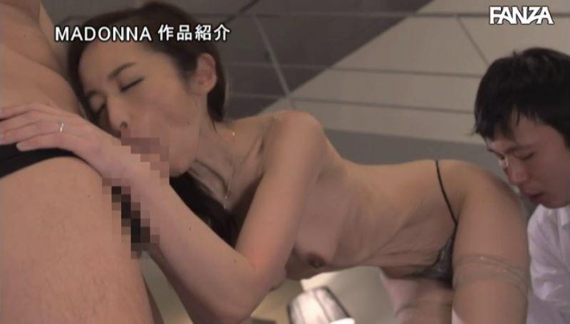 姉さん女房 美谷雪絵 セックス画像 54