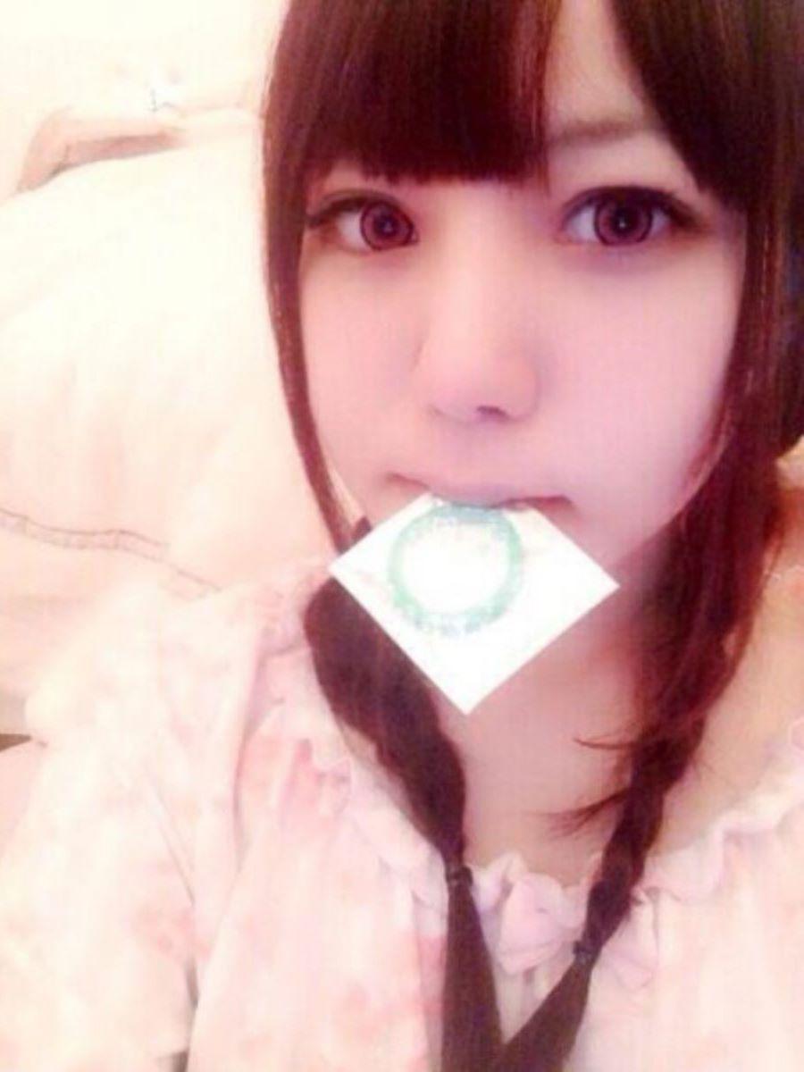 咥えコンドーム 画像 3