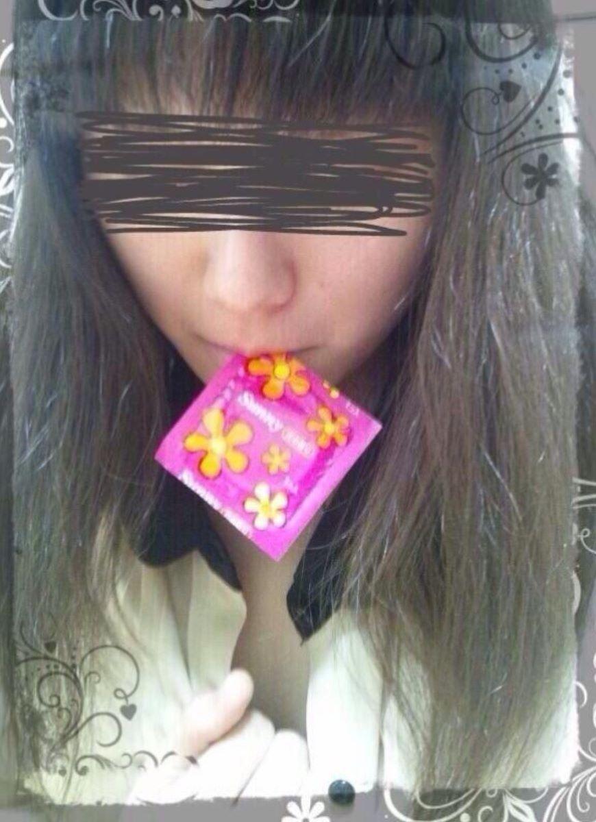 咥えコンドーム 画像 71